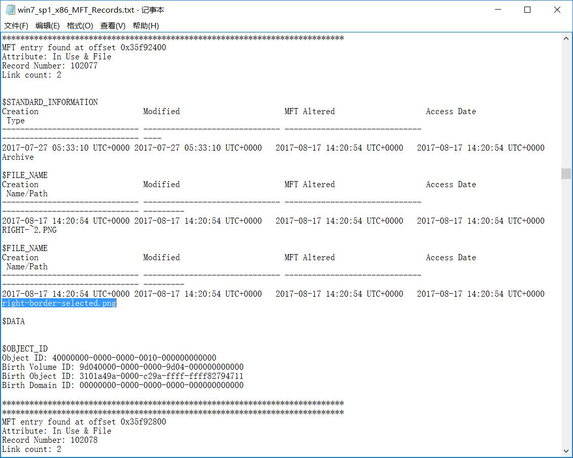 图表 13内存中的MFT记录信息提取